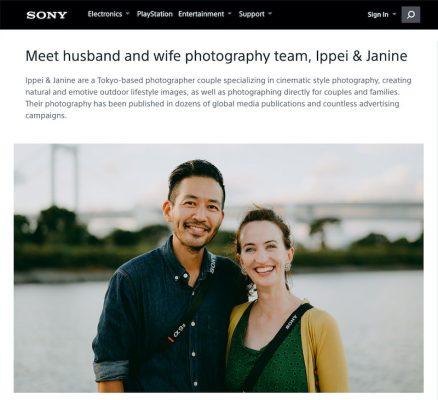 Ippei & Janine Sony Ambassodor
