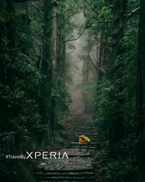 Sony Xperia Ambassadors - Ippei and Janine Photography