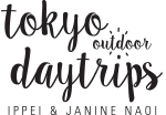 Tokyo Outdoor Day Trips