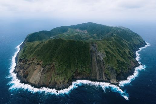 Aogashima Island of Tokyo, Japan