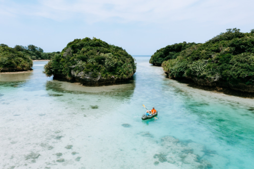 Kayaking around rock islands of Kabira Bay, Ishigaki, Japan