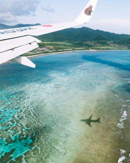 Flying over Ishigaki Island of the Yaeyama Islands, Okinawa, Tropical Japan