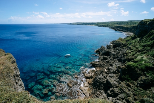 Rugged coastline with blue tropical sea, Okinoerabu Island, Kagoshima, Japan