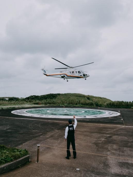 Tokyo islands helicopter, Aogashima, Izu Islands.