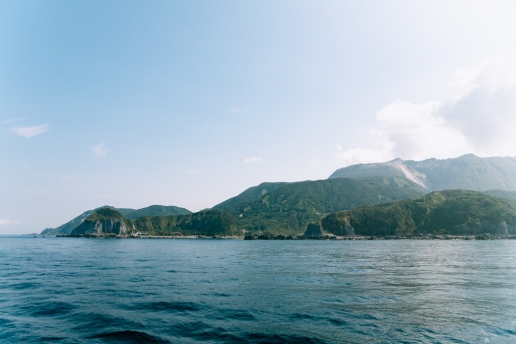 Kozu Island from ferry