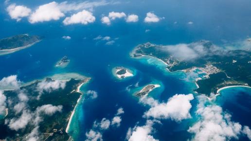Aerial view of the Kerama Islands, Okinawa, Japan